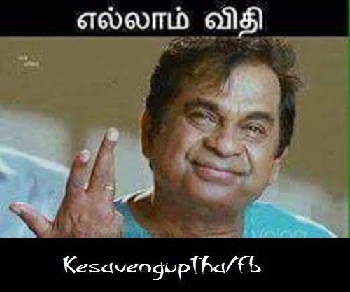 Tamil photo comment images